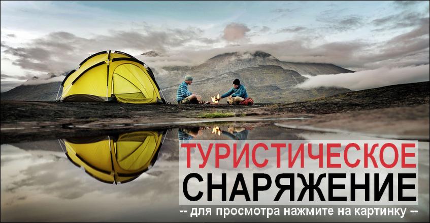 Работа для промышленных альпинистов в москве на авито